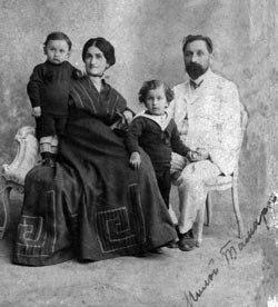 Tamar Amirejibi and Alexander Kancheli with their children