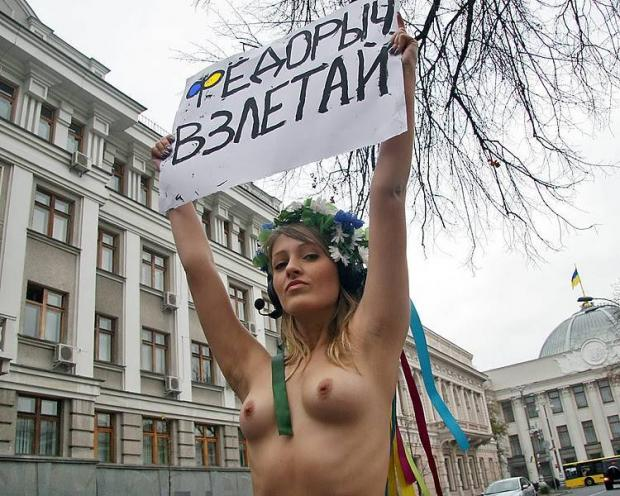 Ukrainian feminist group FEMEN